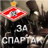 Фотография Ilya-FCSM_fan