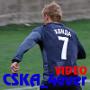 Фотография CSKA_4ever