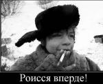Фотография Max_Russia