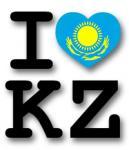Фотография I love Kazakhstan
