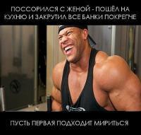 Фотография karasov78