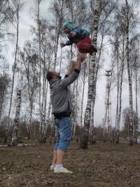 Фотография егоров