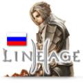 Фотография Lineage2t