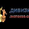 31-й тур - последнее сообщение от Spartak71region