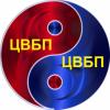 ПБК ЦСКА - последнее сообщение от parmen2014